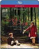 フンパーディンク:歌劇《ヘンゼルとグレーテル》英国ロイヤル・オペ...[Blu-ray/ブルーレイ]