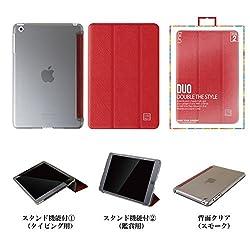 Uniq Tri-Fold iPad Air 2 Duo-Venetian Red Case - By Flipper