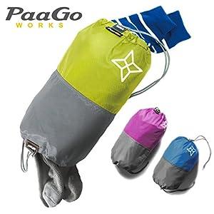 (パーゴワークス)PaaGoWORKS ビフォーアフター M ブルー SB-02-BL