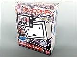 【Bトレインショーティー】ニコニコ超会議3限定EB10形 電気機関車BトレBANDAIバンダイ(*)