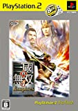 真・三國無双4 Empires PS2 the Best(価格改定版)