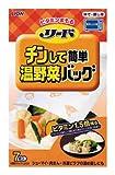 リード チンして簡単温野菜バッグ 7枚