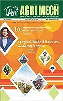 Kartik Arora (Illustrator), S K Ali (Editor), Raji Naqvi (Foreword)(1)1 used & newfromRs. 134.00