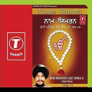 Naam Simran (Vol. 7)