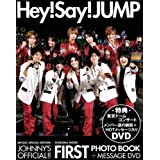 Hey!Say!JUMP �t�@�[�X�g�ʐ^�W (�W�p�Ѓ��b�N)Johnny&Associates.�ɂ��