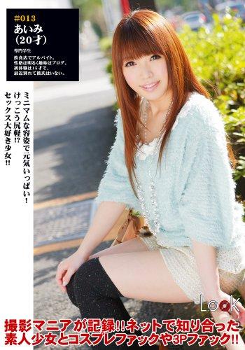 LOOK 13 [DVD]