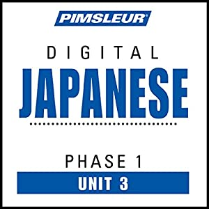 Japanese Phase 1, Unit 03 | Livre audio