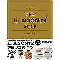 IL BISONTE 表紙画像