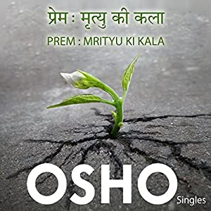 Prem Mrityu Ki Kala (Hindi) Speech