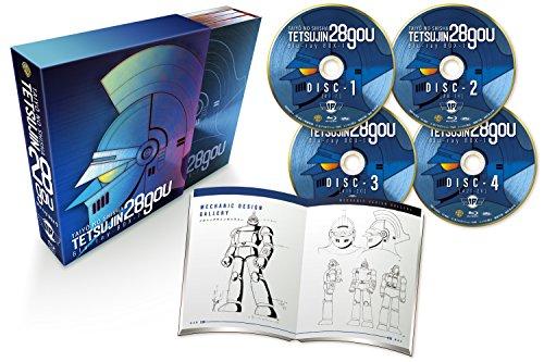 太陽の使者 鉄人28号 Blu-ray BOX 1<初回仕様版>[Blu-ray/ブルーレイ]