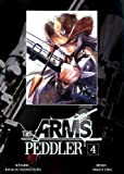 echange, troc Kyouichi Nanatsuki, Night Owl - The arms peddler, Tome 4 :
