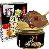 おのみち発 広島県産 牡蠣(かき)カキのオイル漬け 1本90g [ご注文から10営業日後の発送です]