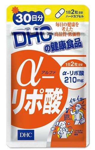 α(アルファ)ーリポ酸 30日分