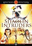 Shaolin Intruders: Shaw Brothers [DVD] [1983] [Region 1] [US Import] [NTSC]