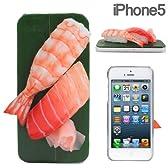 docomo au SoftBank iPhone5 iPhone5S 対応 食品サンプル iPhone ケース カバー ジャケット お寿司 (トロ、エビ)