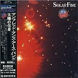 Solar Fire (Mini Lp Sleeve) by Manfred Mann's Earth Band