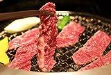 国産牛 ハラミ 焼肉用 お徳用パック (1Kg)