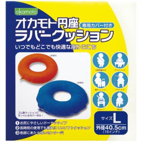 Okamoto Enza rubber cushion L