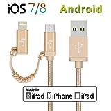 LP® 【Apple MFI認証 (Made for iPhone取得)】2 in 1ライトニングUSBケーブルIOS7/8 とAndroid両用1m 2.4A  充電/データ転送/同期 (8 Pin) (ゴールド)