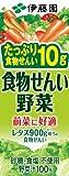 伊藤園 食物せんい野菜(紙パック)200ml×24本