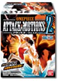 ONE PIECE Attack Motions chap.2 Figuren - Set mit 5 Figuren - Ruffy + Nami + Sanji + Shanks + Whitebeard