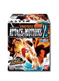 ワンピース ATTACK MOTIONS 2 BOX (食玩)
