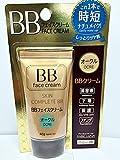 Bb Face Cream K2(O) (Approx. 1.4oz)
