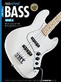 Rockschool Bass - Grade 6 (2012-2018)