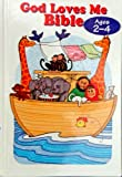 img - for God Loves Me Bible__Ages 2-4 book / textbook / text book
