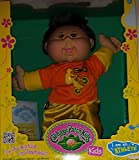 Cabbage Patch Kids - I'm An Athlete - Boy with Asian Features
