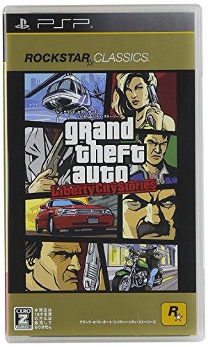 Grand Theft Auto Libert City Stories ROCKSTAR CLASSICS
