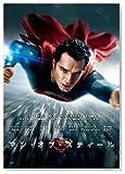 マン・オブ・スティール [DVD]