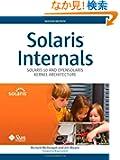 Solaris Internals: Solaris 10 and OpenSolaris Kernel Architecture (Oracle Solaris Series)