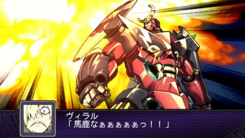 第2次スーパーロボット大戦Z