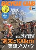 BiCYCLE CLUB ( バイシクル クラブ ) 2010年 04月号 [雑誌]