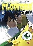 シャーマンキングFLOWERS 6 (ヤングジャンプコミックス)