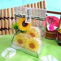 ひまわり 畑 ( 夏 季節 の 和菓子 半 生菓子 期間限定 京都 お菓子 スイーツ おやつ  ギフト プチギフト )