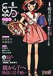 紡 Vol.4 (実用百科)