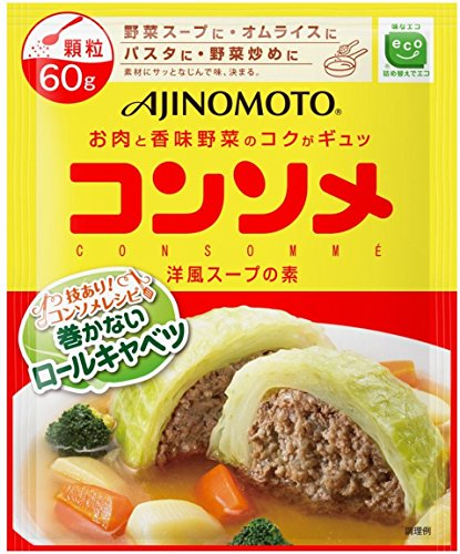 ajinomoto-consomme-granules-60g-bag