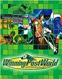 Winning Post World