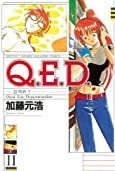 Q.E.D.―証明終了―(11) (月刊マガジンコミックス)