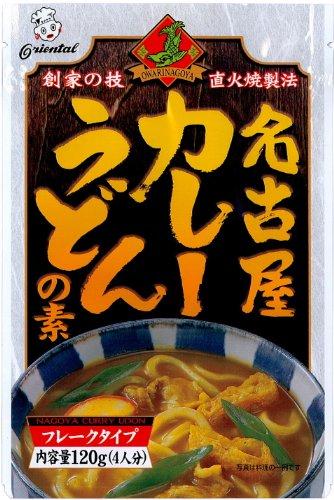 オリエンタル 名古屋カレーうどんの素 120g×60個