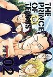 テニスの王子様完全版 Season3 限定ピンズ付Special 2 (愛蔵版コミックス)