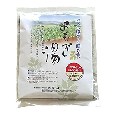100% Natural Mugwort Wormwood Herbal Healing Relaxing Spa Bathing Tea Pack 10PCS From Ehime Japan
