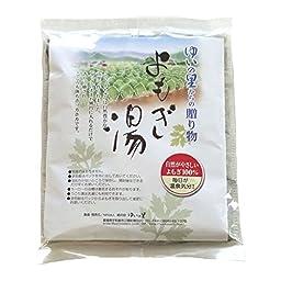 100% Natural Mugwort Wormwood Herbal Healing Relaxing Spa Bathing Tea Pack 10PCS From Ehime Japan