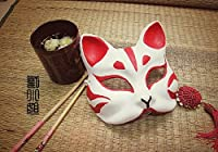 [ Fox Style Mask ] Cosplay Accessories Japanese Anime from Cool Ninja Store