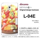 docomo Optimus G Pro L-04E ケース Optimus G Pro L-04E カバー ケース・ジャケット【フルーツタルト/l04e-M934】
