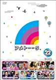 アメトーーク! DVD 22 -