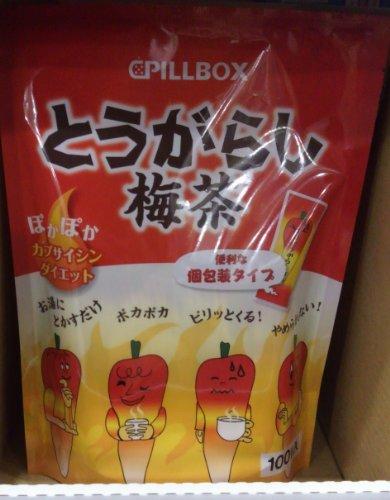 PILLBOX とうがらし梅茶 100包 カプサイシン
