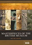echange, troc Masterpieces of the British Museum [Import anglais]